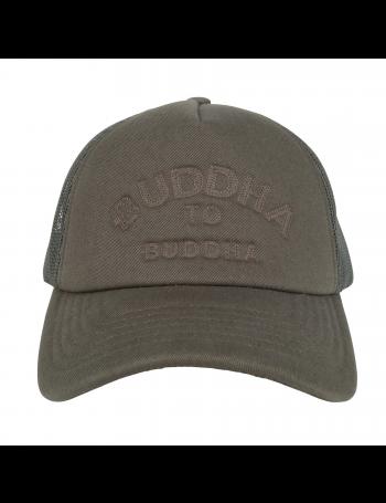 Buddha to Buddha hat Rich army